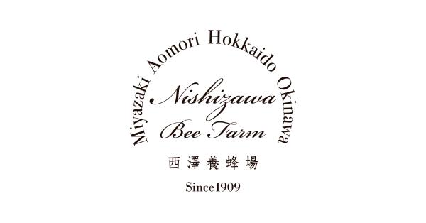 西澤養蜂場